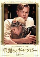 'El gran Gatsby', tráiler y últimos carteles de la nueva película de Baz Luhrmann