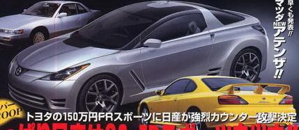 Nissan 150 FR, un posible pequeño coupé de Nissan