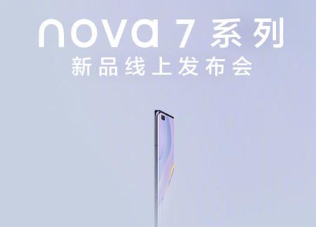 Los Huawei Nova 7 se filtran por completo: el trío con 5G se queda sin secretos para el 23 de abril
