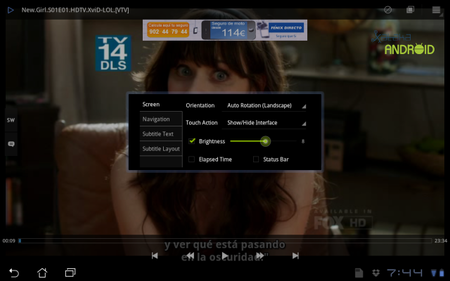 Usando un terminal Android como centro multimedia