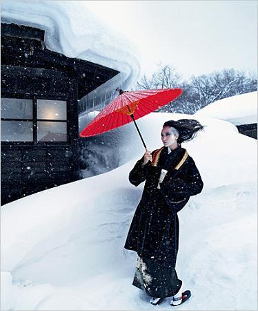 Foto de Winter Fashion in Japan (7/7)