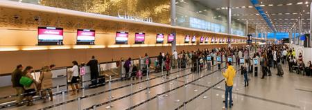 Aeropuerto el dorado de Bogotá estrenará su propia App