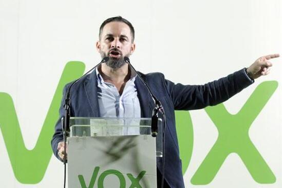 VOX en auge: la extraña combinación de bajadas de impuestos y proteccionismo que suma votos