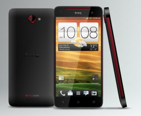 El HTC One X5 se pone en la casilla de salida