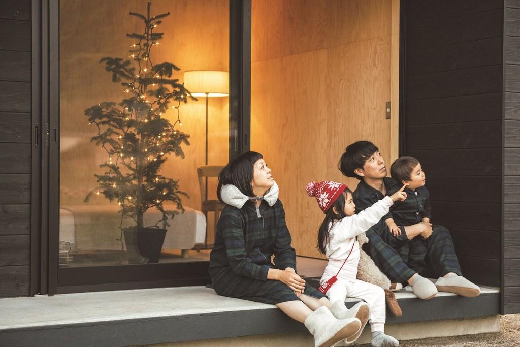 Muji Pasa Momentos De Calidad Con La Familia Las Vacaciones Son El Momento Perfecto Para Compartir Con La Familia Y Amigos 2 Preview