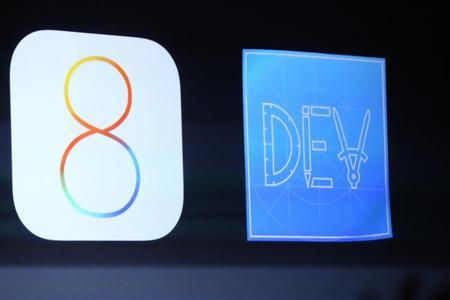 Las novedades del WWDC 2014 para desarrolladores: SDK iOS 8, Swift, CloudKit y mucho más