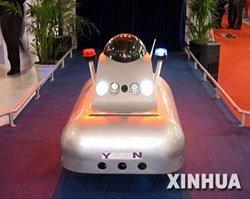 Robot vigilante con forma de coche