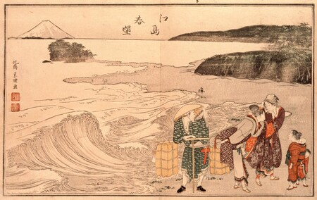 """""""Primavera en Enoshima"""", 1797."""