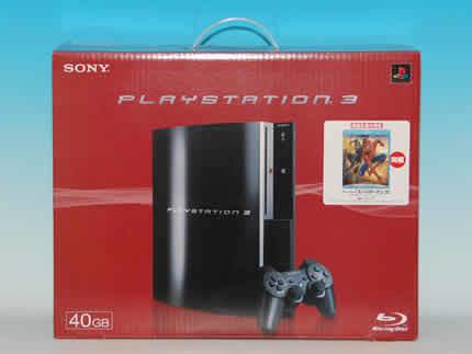 PS3 de 40 GB: con menor consumo
