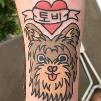 Si queremos llevar a nuestras mascotas para siempre en la piel, este tatuador coreano crea los diseños más dulces y originales