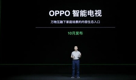OPPO confirma su intención de entrar en el sector de las smart TV este mismo año
