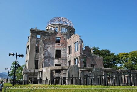 A-Dome en Hiroshima