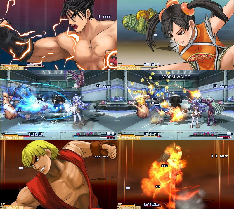 Foto de 110412 - Project x Zone (Capcom) (7/8)
