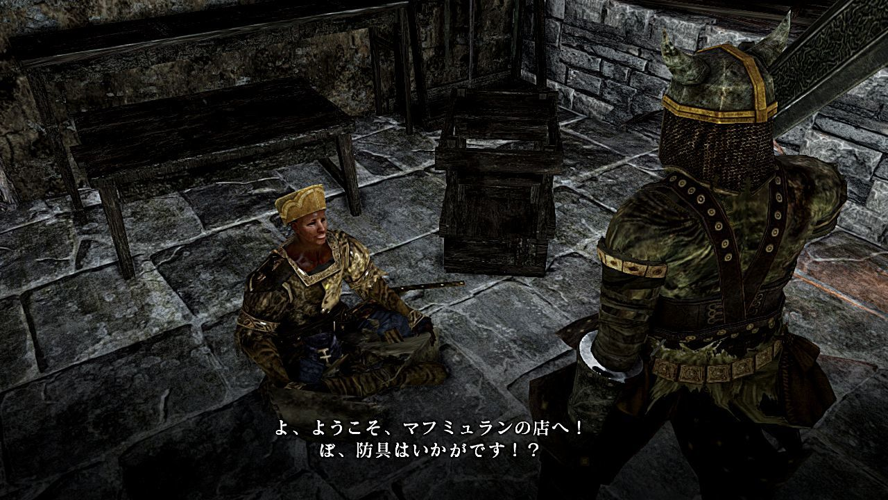 Foto de 170114 - Dark Souls II (15/24)