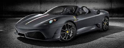 Es oficial: Ferrari Scuderia Spider 16M
