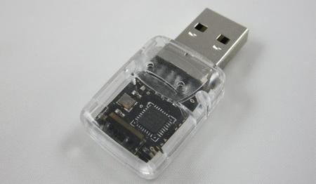 Flirc, controla tu HTPC desde cualquier mando a distancia