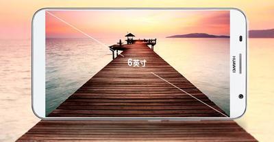 Ascend GX1, el phablet Android de Huawei con biseles laterales super delgados