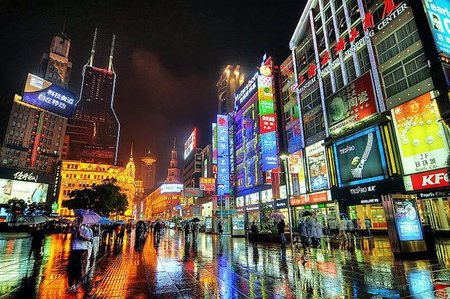 Naijing Shanghai