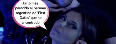 Analizamos el videoclip de 'Bitch, Don't', la nueva canción de Mari Cielo Pajares o un eructo de cuatro minutos de duración