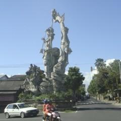 Foto 6 de 8 de la galería bali-recorrido-hasta-batur en Diario del Viajero