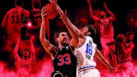 El nuevo modo Online de NBA 2K16 desbloquea los mejores equipos de la historia de la NBA