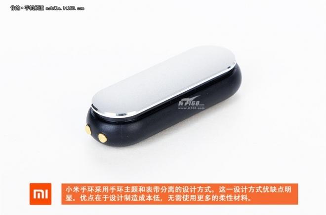 Foto de Xiaomi Mi Band (7/11)