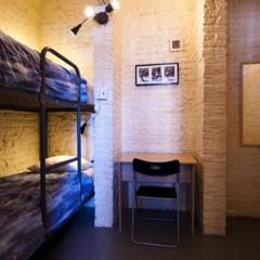 Foto 12 de 13 de la galería hi-ottawa-jail en Trendencias Lifestyle