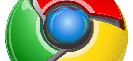 ¿Oculta el modo incógnito de Google Chrome mi actividad a los proxies?
