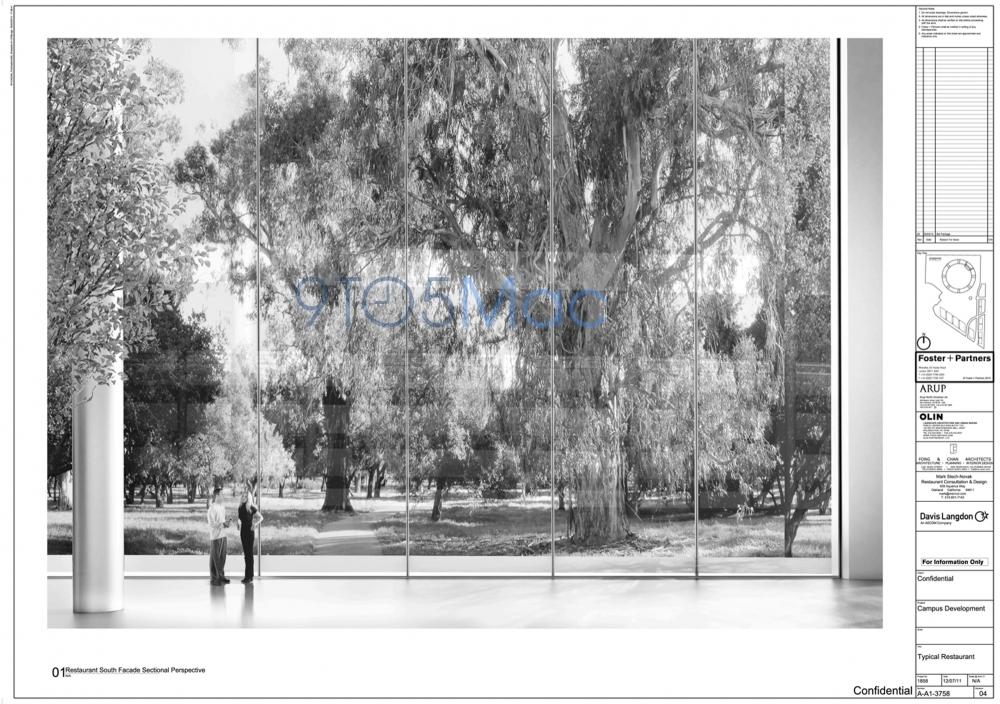 Foto de Nuevo campus de Apple (4/9)