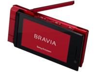 Sony Ericsson SO903iTV con tecnología Bravia
