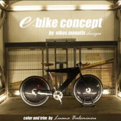 Foto 5 de 11 de la galería bicicleta-electrica-nikos-manafis en Motorpasión