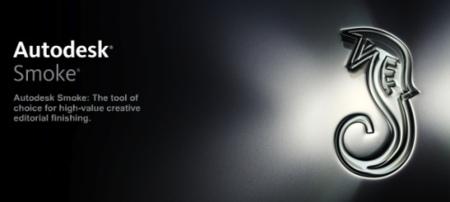 Autodesk Smoke ya disponible para Mac OS X