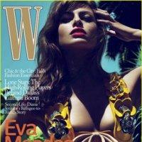 Eva Mendes en la portada de la revista W: explosión latina... ¿pero esto es moda?