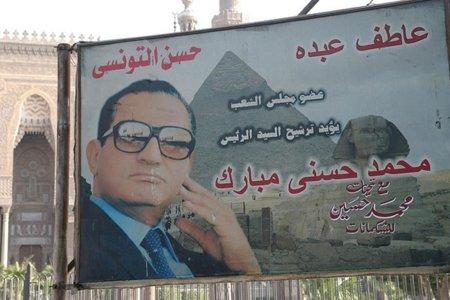 Egipto: la vanguardia de Internet es la vanguardia de la revolución contra la tiranía de Mubarak