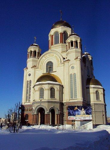 La Catedral de la Sangre Derramada de Ekaterimburgo