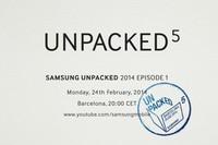 Samsung anuncia su Unpacked 5 para el 24 febrero en el MWC 2014, el Galaxy S5 a la vista