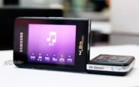 Samsung Ultra Video SGH-F508 recibe la certificación Divx