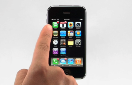 Vídeo: tour virtual del iPhone 3G