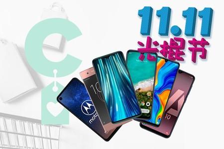Las 16 mejores ofertas en móviles Samsung, Huawei y Xiaomi en el Día del Soltero