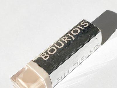 Probamos Blur the Lines de Bourjois, un fantástico corrector de ojeras
