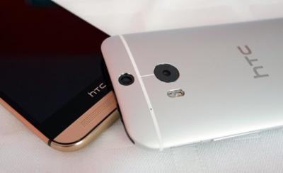 HTC One M8 hace trampas optimizando su funcionamiento en benchmarks