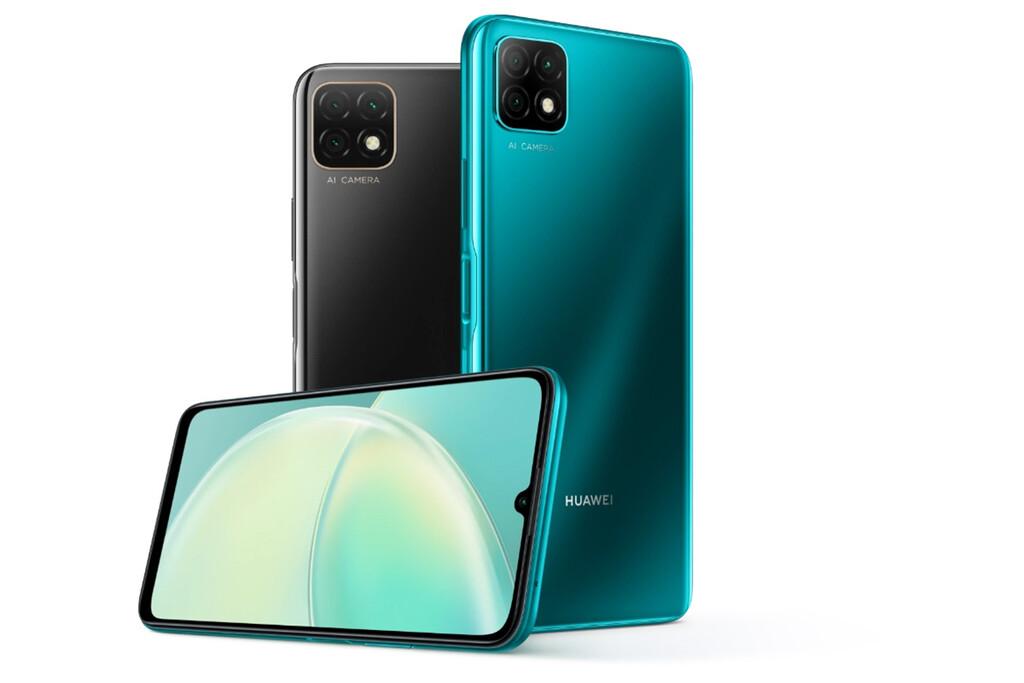Huawei Nova Y60: el retorno de Huawei a la gama de entrada, con Helio P35 y gran batería
