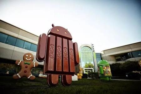 Estadísticas de las distribuciones de Android