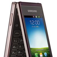 Samsung Henessy, Android y los teléfonos tipo concha se encuentran en el camino