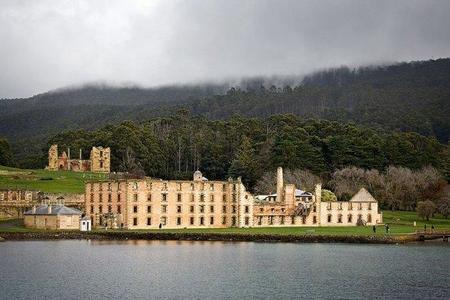 Prisiones históricas australianas, Patrimonio de la Humanidad
