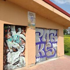 Foto 27 de 42 de la galería fotos-tomadas-con-el-moto-g30 en Xataka Móvil