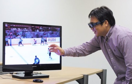 Pantalla AMOLED de Samsung en 3D
