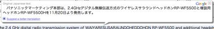 Sugiere traducciones para Google Translate