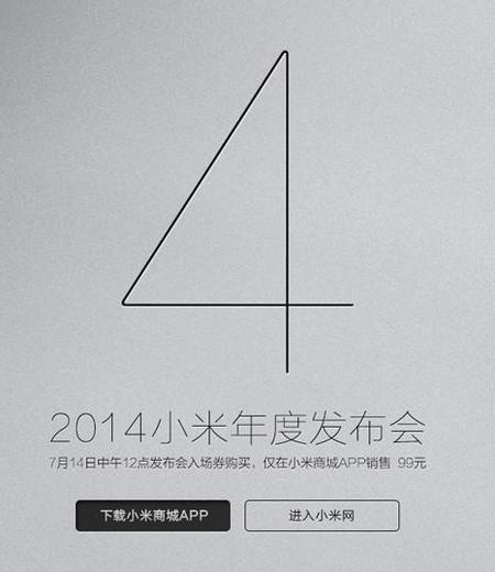 Xiaomi anuncia evento el 22 de julio, ¿su nuevo gama alta a la vista, Mi4?