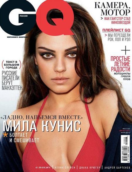 Mila Kunis portada GQ Rusia